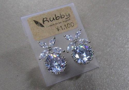 ★イヤリング 大粒 【Rubby】