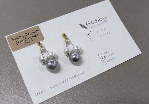 ★ピアス AS 【Rubby Orijinal  Handmade】