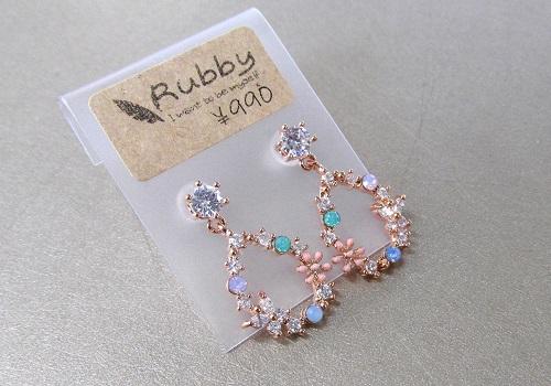 ★ピアス ラウンド小花 【Rubby】