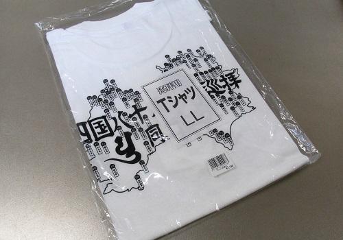 ☆巡拝用Tシャツ 四国 LL ※訳アリ品