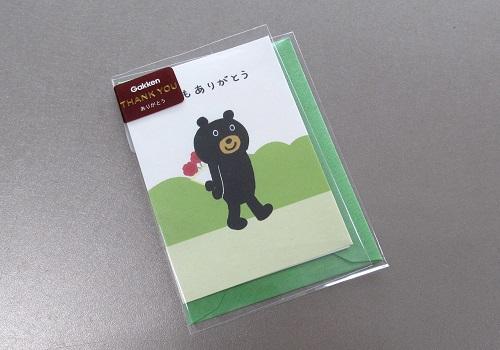 ☆ミニポップカード 花束