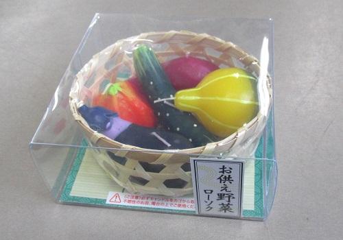 ★お供え野菜 キャンドル 故人の好物ローソク 【カメヤマ】