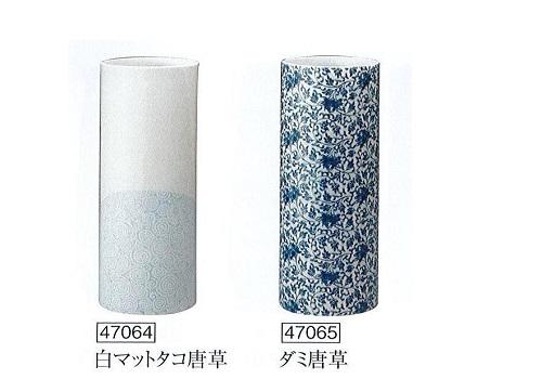 ★筒型花瓶・花立 尺 白マットタコ唐草・ダミ唐草