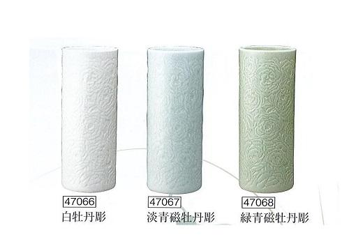 ★筒型花瓶・花立 8.0寸 牡丹彫
