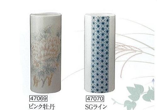 ★筒型花瓶・花立 8.0寸 ピンク牡丹・SGライン