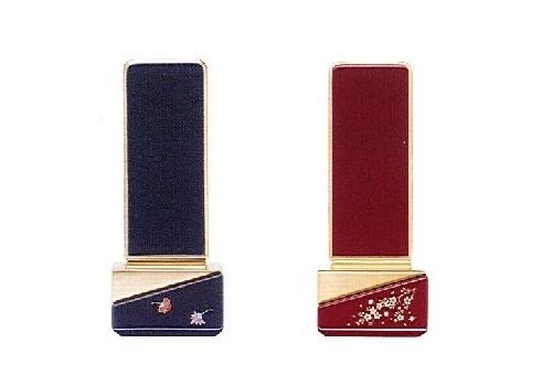 ★新世紀位牌 綺羅 蒔絵 風桜ロイヤルレッド・天華ロイヤルブルー 4.5寸