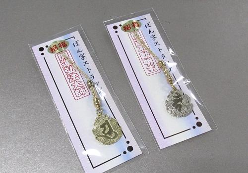 ★ストラップ メタル梵字ストラップ守 金  大師・不動 ×100ヶ