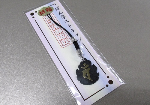 ★ストラップ メタル梵字ストラップ守 干支 黒 ×10ヶ