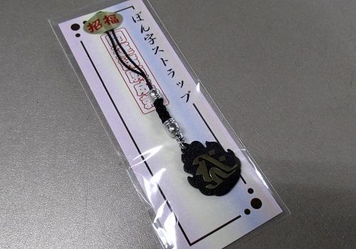 ★ストラップ メタル梵字ストラップ守り 子 ※在庫限り