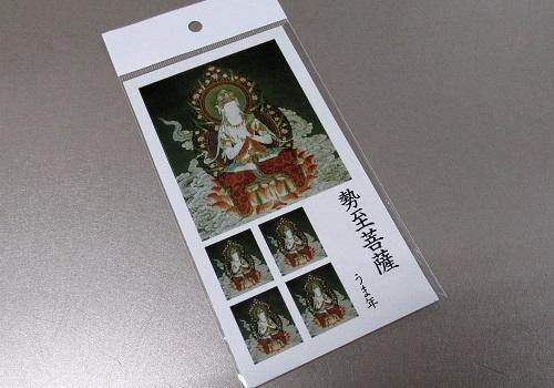 ☆仏画シール 勢至菩薩 83705