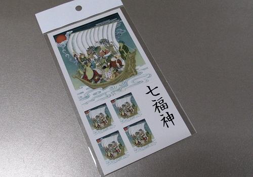 ☆仏画シール 七福神 83716
