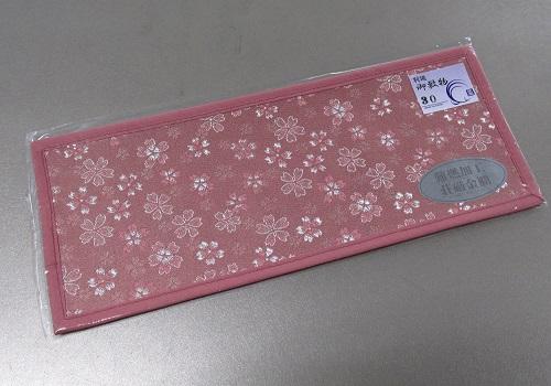 ☆難燃金襴 かのん上置用経敷 30cm ピンク