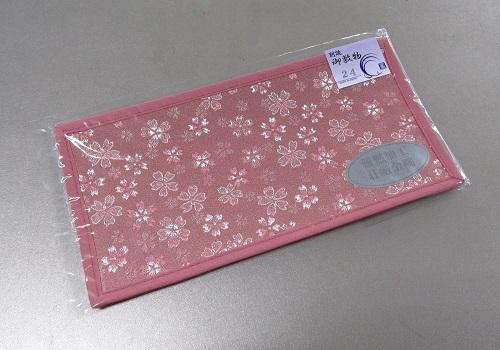 ☆難燃金襴 かのん上置用経敷 24cm ピンク
