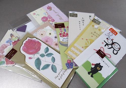 ☆金封メッセージカード10種詰合せ ※在庫処分特価品