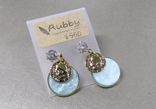 ★ピアス サークルブルー 【Rubby】
