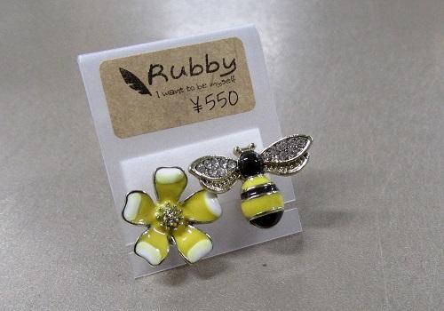 ★ピアス BEE 【Rubby】