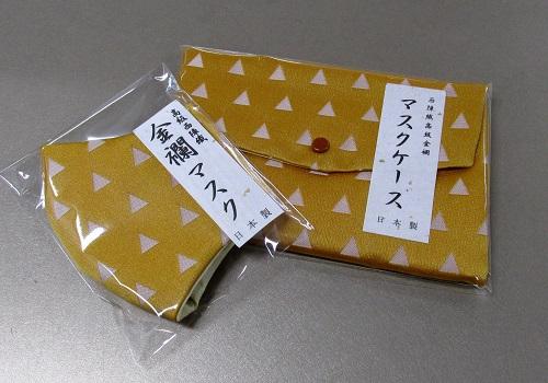 ☆西陣織 高級金襴 マスク・マスクケースセット 鱗文 日本製