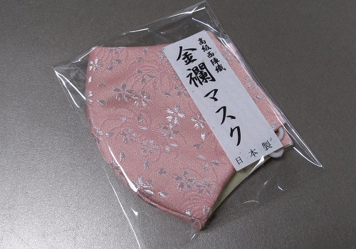☆西陣織 高級金襴 マスク 桜 ピンク 日本製