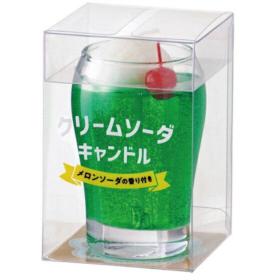 ★クリームソーダキャンドル 故人の好物ローソク 【カメヤマ】 ※在庫処分特価品