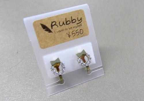 ★イヤリング リボン 【Rubby】
