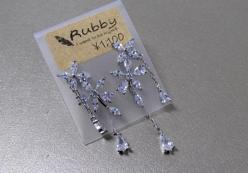 ★ピアス 小花 【Rubby】