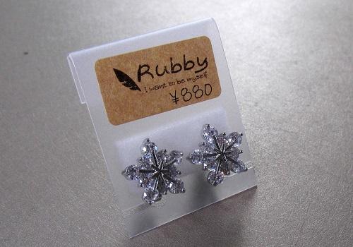 ★イヤリング 結晶 【Rubby】