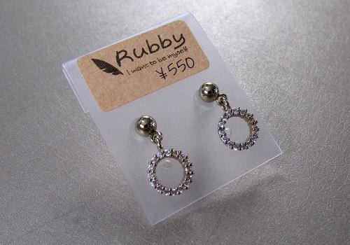 ★ピアス プチサークル 【Rubby】