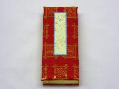 ◇鳥の子過去帳 4.0寸 法華 日付入 緑箱