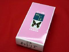 ◇Y-1 名香 わかば 120g 【大発】