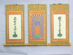 茶緞子 20代 三幅