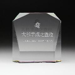 ★KH-13クリスタル位牌 KH−13 中 サンド彫刻