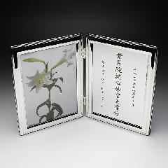 ★メモリアルフォトフレーム FH-1