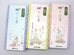 ★心なごみ香 中バラ 約80g