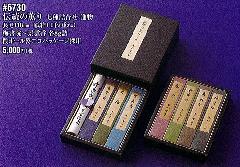 ◇伝統の薫り 7種詰合せ 【玉初堂】