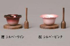 ★リンセット 花形りん 3点セット ピンク