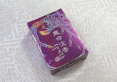 ★焼香 鳳命沈香 紫鳳 20g入
