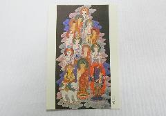 ★仏画ポストカード H25 十三仏