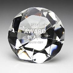★SY-1 クリスタルダイヤモンド 特大 彫代込