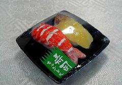 ★寿司キャンドルB エビ・ハマチ 故人の好物ローソク