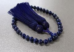 □女性用片手念珠 ラピスラズリ共仕立 正絹頭房 桐箱入 ※在庫処分特価品