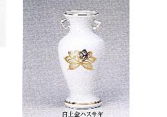 △花瓶・サギ型花立 白上金ハスサギ 5.0寸×1ケース(16ヶ)