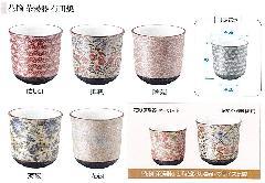 ★花摘 湯呑・茶湯器 有田焼