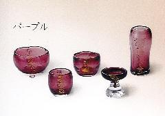 ◇ガラス佛具5点セット はるか パープル