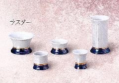 ★きさらぎ ラスター 5点セット (陶器製)