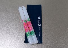 ●絵ローソク 花の灯明ローソク 2本入 4月桜 1号5
