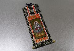 ●仏壇用掛軸 オリジナル 真言宗 本尊のみ 19.5×9.1�p