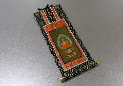 ●仏壇用掛軸 オリジナル 曹洞宗 本尊のみ 19.5×9.1�p