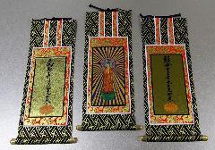 ●仏壇用掛軸 オリジナル 浄土真宗本願寺派(西)字 三幅 25×11.5�p