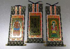 ■仏壇用掛軸 オリジナル 日蓮宗 三幅 25×11.5�p ※在庫処分特価品