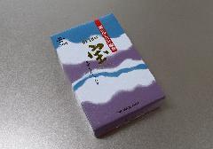 ●煙の少ないお線香 宝 デラックス 大バラ 【薫寿堂】